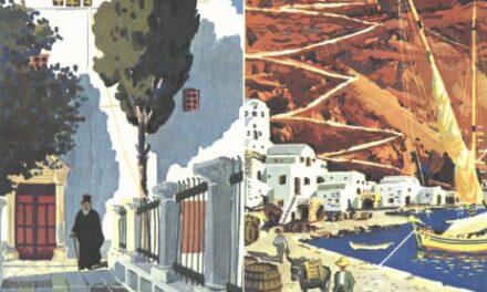 Paros Santorini