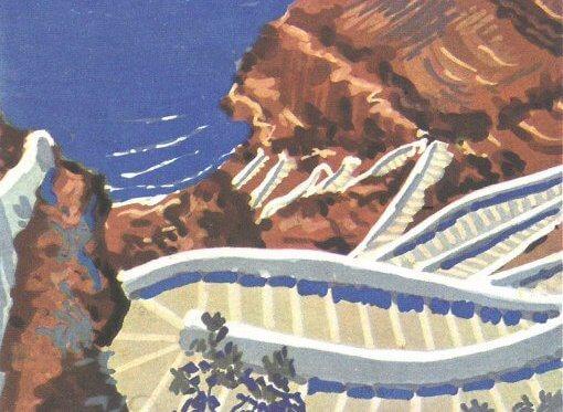 Paros Santorini Stairs